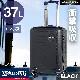 スポルディング 衝撃吸収スーツケース ファスナー ハイパー サスペンションキャスター37L ブラック エンボス キャリーケース SPALDING SP-0702-47BLACK-E