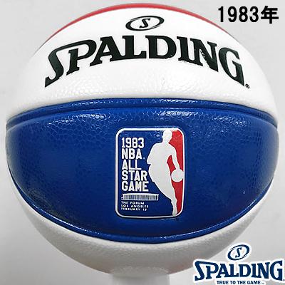 SPALDING 2018 NBAオールスター ミニボール6球セット マネーボール コレクション バスケットボール1.5号 スポルディング65-023Z
