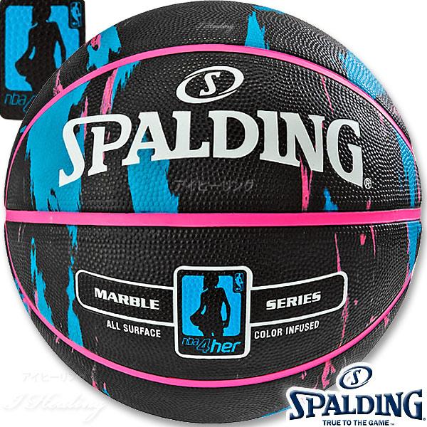 SPALDING 女性用バスケットボール6号 フォーハー マーブル ブラック ブルー 大理石柄 ラバー スポルディング83-878Z