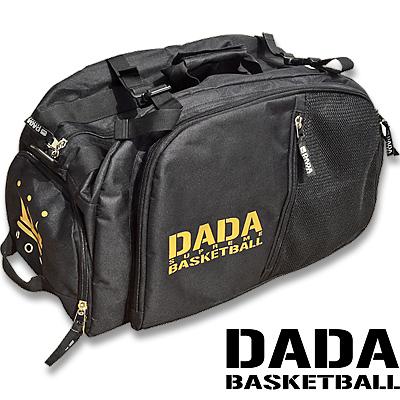 DADAバスケ 3WAYフープパック バスケットボールバッグ ダダDDBD-202