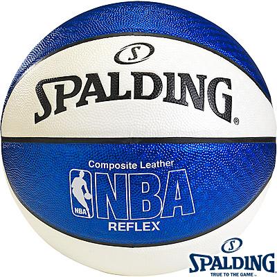 SPALDINGリフレックス ブルーホワイト バスケットボール7号 スポルディング74-574Z