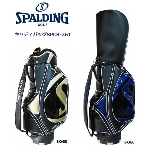 キャディバッグ SPCB-261 スポルディングゴルフ SPALDING GOLF