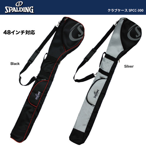 スポルディング クラブケース SPCC-300