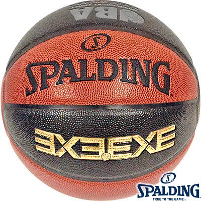 SPALDING TF-33 3x3公式球 エグゼ オフィシャルボール バスケットボール6号 スポルディング74-620Z
