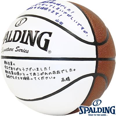 寄せ書き メッセージを書ける SPALDINGシグネチャーボール バスケットボール7号 スポルディング74-790Z