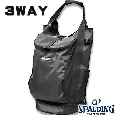SPALDING大容量3WAYラックトート 肩掛け リュック 手持ち バスケットボールバッグ ブラック スポルディング40-009BK