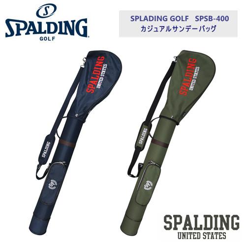 SPALDING GOLF カジュアルサンデーバッグ SPSB-400 筒型