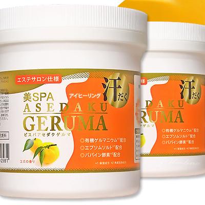 ビスパ アセダクゲルマ エプソムソルト入浴 有機ゲルマニウム 柚子400g 2個セット