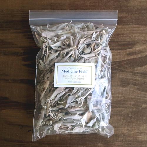 ホワイトセージ ゴールド ルーズリーフ お徳用サイズ100g 浄化 無農薬