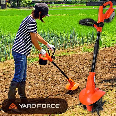 コードレス 充電式ハイパワー耕運機 家庭用 ヤードフォース