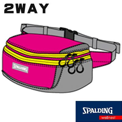 スポルディング 2WAYウォーキングバッグ ウエスト リュック ウェルネスト ピンク SPALDING wellnest SP-16018PI