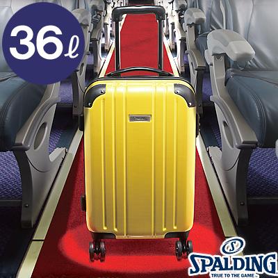 スポルディング ダブルホイールキャリー36L イエロー 拡張ファスナー 軽量キャリーケース 機内持ち込み SP-0704-46 SPALDING