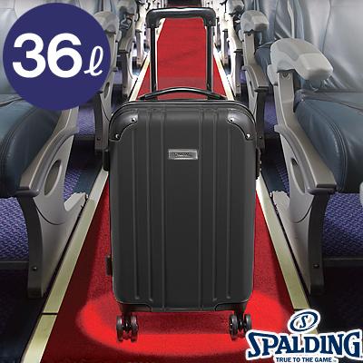 スポルディング ダブルホイールキャリー36L ブラック 拡張ファスナー 軽量キャリーケース 機内持ち込み SP-0704-46 SPALDING