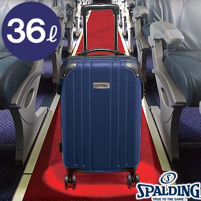 スポルディング ダブルホイールキャリー36L ネイビー 拡張ファスナー 軽量キャリーケース 機内持ち込み SP-0704-46 SPALDING