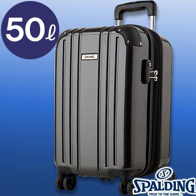 スポルディング ダブルホイールキャリー50L ブラック 拡張ファスナー 軽量キャリーケース SP-0704-55 SPALDING
