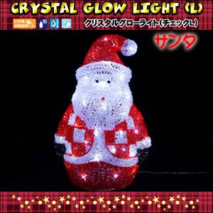 LEDクリスタルグローライト CRYSTAL GLOW LIGHT