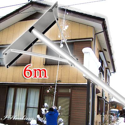 楽らく雪下ろし3点セット6m 雪庇落としプラス凍雪除去 トリプルセット 角度調節付 日本製 シルバー