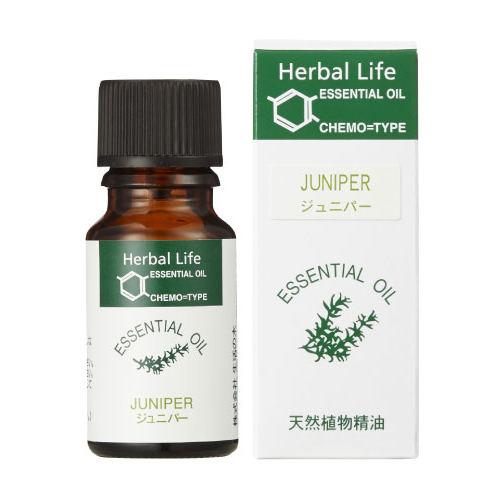 ジュニパー精油 アロマ エッセンシャルオイル Herbal Life 生活の木