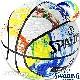 SPALDING バスケットボール7号 マーブルコレクション マルチ 大理石柄 ラバー スポルディング83-636Z