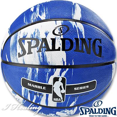 SPALDING バスケットボール7号 マーブルコレクション ブルー 大理石柄 ラバー スポルディング83-633Z