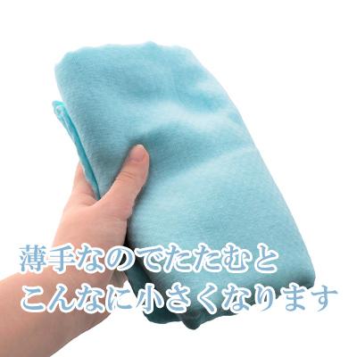 タオル屋さんが作る やわらかいガーゼの大判バスタオル 水色 綿 85*145cm 日本製
