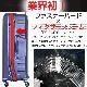 スポルディング 衝撃吸収スーツケース 大型 ファスナー ハイパー サスペンションキャスター91L ネイビー エンボス キャリーケース SPALDING SP-0702-71NAVY-E