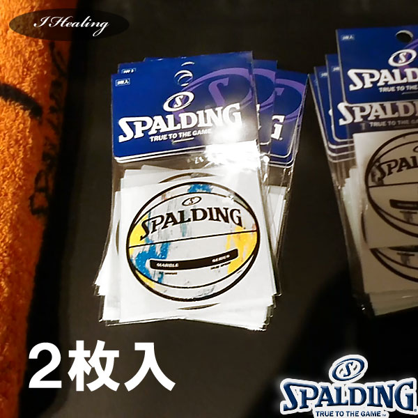 SPALDING ボールステッカー マーブルマルチ シール2枚入 バスケットボール グッズ スポルディング14-001ML