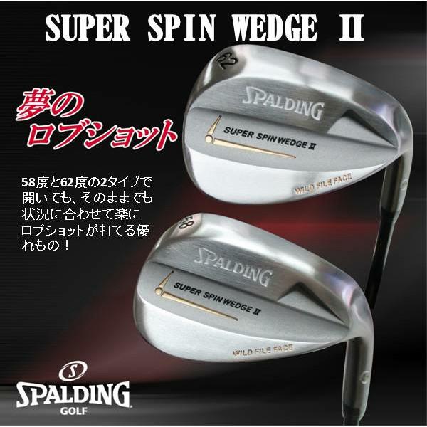 Super Spin Wedge II スーパースピンウェッジ2 超軽量スチールシャフト SPALDING GOLF