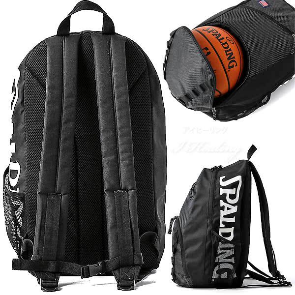 バスケ バッグ ハーフデイ ターコイズ 50-003TQ バスケットボール リュック メンズ レディース カジュアル バックパック 35L スポルディング HALF DAY