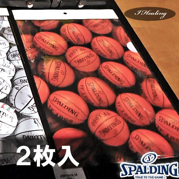 SPALDING クリアファイルA4 2枚入り ブラウンボール バスケットボール グッズ スポルディング15-007BR