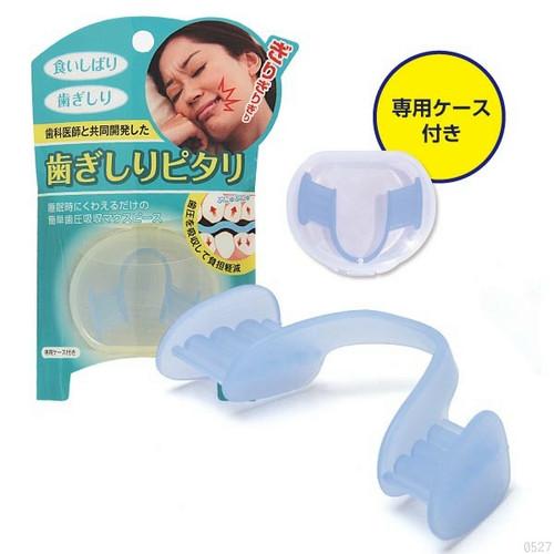 歯ぎしりピタリ 簡単歯圧吸収マウスピース