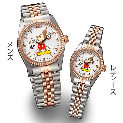 ミッキー85周年記念 天然ダイヤモンド腕時計 ピンクコンビ