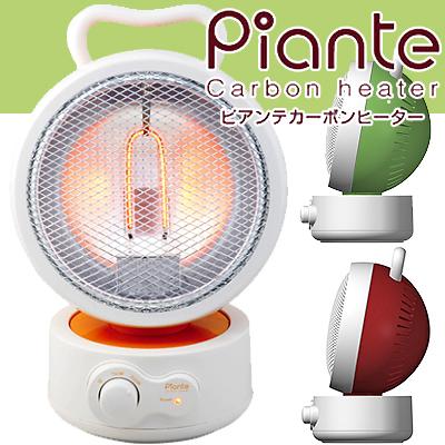 ピアンテ カーボンヒーター コンパクト暖房器具 PCH-S300U
