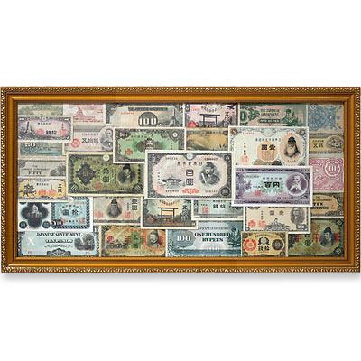 日本紙幣 総覧豪華 額装コレクション 大正 昭和 33枚