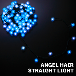 LED100球 ケサランパサラン ストレートライト