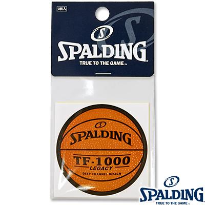 スポルディングバスケットボール シール2枚入 SPALDING14-001