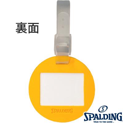 バスケットボールスポルディング ラゲージパッチ SPALDING13-005
