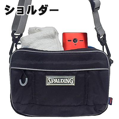 スポルディング 2WAYウォーキングバッグ ショルダー リュック ウェルネスト ブルー SPALDING wellnest SP-16021BL