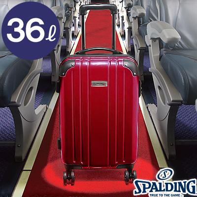 スポルディング ダブルホイールキャリー36L ワイン 拡張ファスナー 軽量キャリーケース 機内持ち込み SP-0704-46 SPALDING