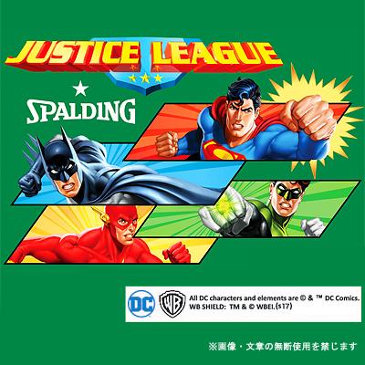 スポルディング ボールバッグ 正義の味方バットマン ブラックブルー バスケットボール収納 SPALDING49-001BM