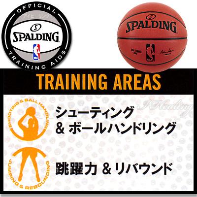 スポルディングNBA公認トレーニング 3ポンド ウエイト トレーニングボール練習 重いバスケットボール7号 1350g 合成皮革 SPALDING74-880J
