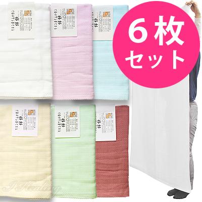タオル屋さんが作る やわらかいガーゼの大判バスタオル 6枚セット 綿 85*145cm 日本製