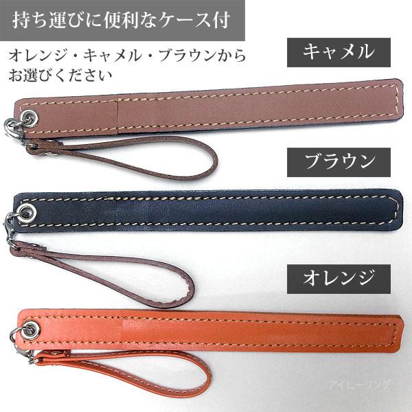 鍛冶屋の鍛造チタン耳かき ケース付 桐箱セット 日本製