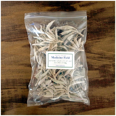 ホワイトセージ スーパーゴールド ルーズリーフ50g 浄化 無農薬