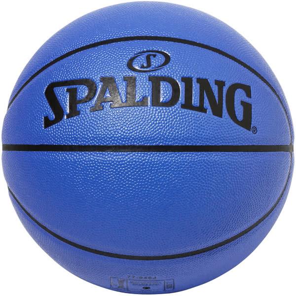 スポルディング バスケットボール 7号 イノセンス ミッドナイトブルー バスケ 77-046J 合成皮革 SPALDING 21AW2