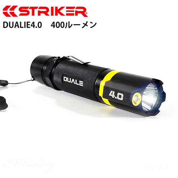 STRIKER 遠近同時点灯 タクティカル広角デュアルLEDライト 400ルーメン DUALIE4.0 IPX6防水 単3乾電池4本