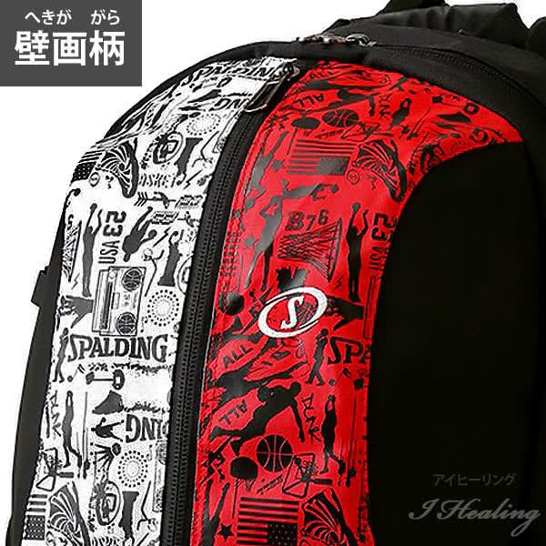 スポルディング バスケ バッグ ジャイアントケイジャー グラフィティレッド 壁画柄 41-010GR バスケットボール リュック バックパック 46L SPALDING CAGER
