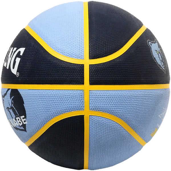 スポルディング バスケットボール 7号 ユウタ ワタナベ 渡邊 雄太 バスケ 84-204J ゴム 外用ラバー SPALDING