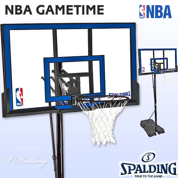 バスケットゴール バックボード スポルディング NBAロゴ ゲームタイム GAMETIME 家庭用 屋外 バスケ練習 お客さま組立 SPALDING 73655CN