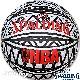 SPALDING ミニバス バスケットボール5号 トライバル ブラックホワイト 小学校 子供用 ラバー スポルディング83-796J